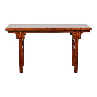 Antique Chinese Elm Altar Table with Round Legs
