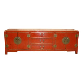 Red Elm Wood Sideboard