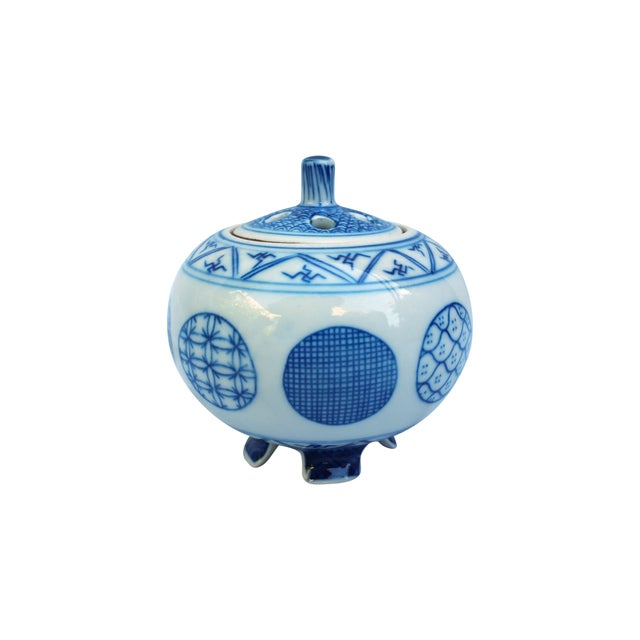 Chinese Blue & White Porcelain Cricket Cage - Image 1 of 4