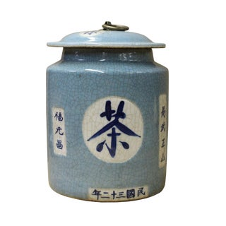 Chinese Oriental Blue Ceramic Tea Character Container