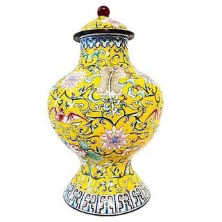 Imperial Yellow Enamel Vase