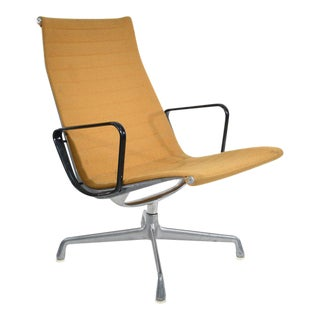 Eames for Herman Miller Aluminum Group Executive Lounge Desk Chair 1980