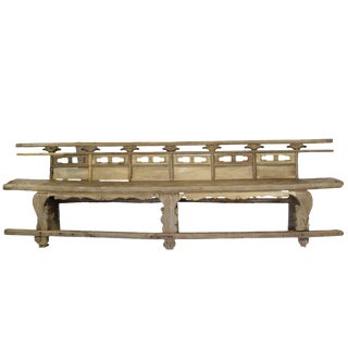 Chinese Golden Elm Cinema Bench