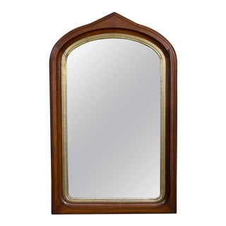Mahogany Arched Frame Mirror With Gilt Border