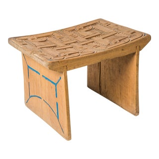 Carved Wood Stool From Suriname