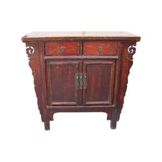 Vintage Chinese Elm Cabinet