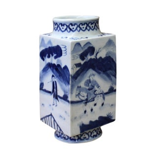 Chinese Blue White Porcelain People Theme Square Vase