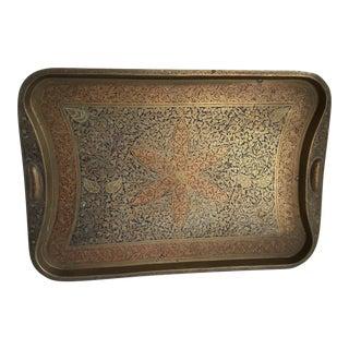 Vintage Boho Moroccan Tea Tray