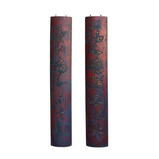 Pair Wood Carved Curved Shape Chinese Calligraphy Plaque Panel Decor
