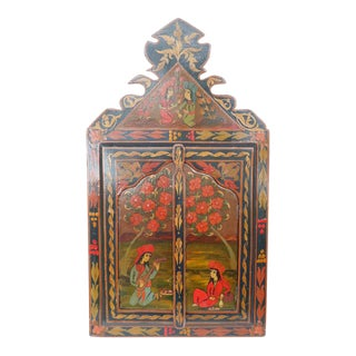 Vintage Persian Hand-Painted Mirror With Folding Doors