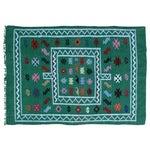 Image of Moroccan Green Berber Rug - 4'10'' X 3'3''