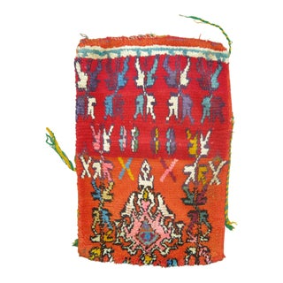 Bohemian Moroccan Textile Bag