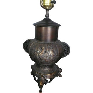 Vintage Asian-Influenced Bronze Chapman Lamp