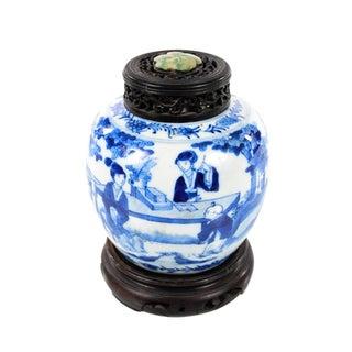 Antique Chinese Blue & White Porcelain Jar