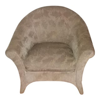 Contemporary Style Side Chair