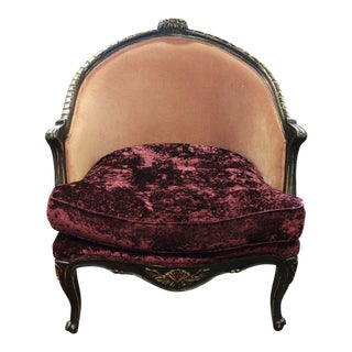Four Hands Plum Crushed Velvet Carved Frame Accent Chair