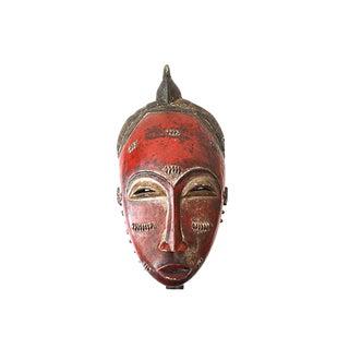 African LG Portrait Mask