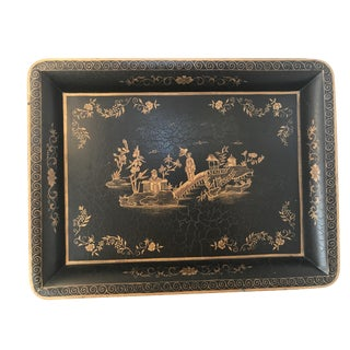 John Richard Chinoiserie Serving Tray