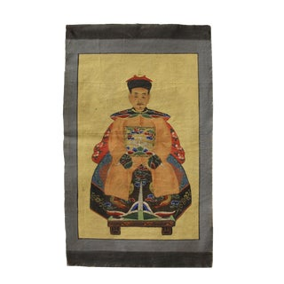 Chinese Small Canvas Color Ink Royal Gentlemen Ancestor Paint Art