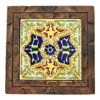 Blue & Yellow Talavera Tile Trivet
