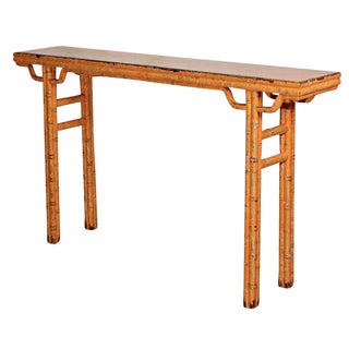 Sarreid LTD Chinese Elm Wood Console Table