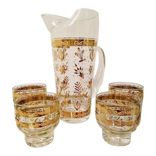 5-Piece Georges Briard-Style Martini Set