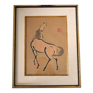 Set of 3 Mid Century Modern Japanese Horse Art Frames Wood Block Print