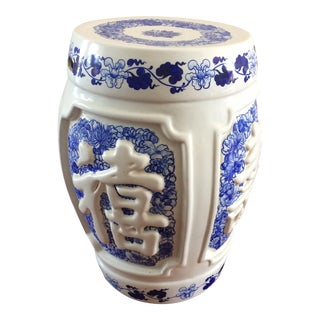 Vintage 3D Chinese Ceramic Garden Stool