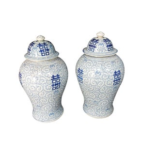 "Hand painted Blue & White Double Happiness Ginger Jars 20"" H"