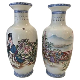 Chinese White Porcelain Vases - A Pair