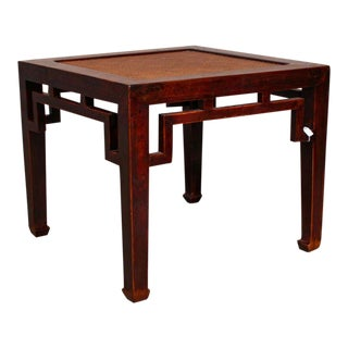 A Chinese Elm Wood Square Side Table with Rattan Top
