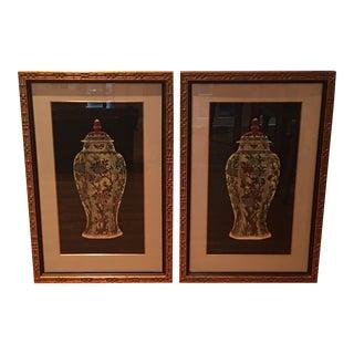 Framed Ginger Jar Prints - A Pair