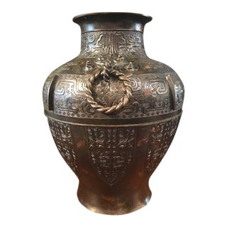 Large Chinese Archaistic Gold Splashed Bronze Hu Vase