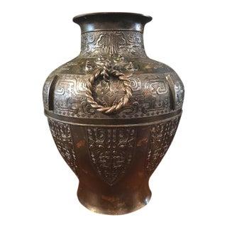 Large Chinese Archaistic Gold Splashed Bronze Hu Vase