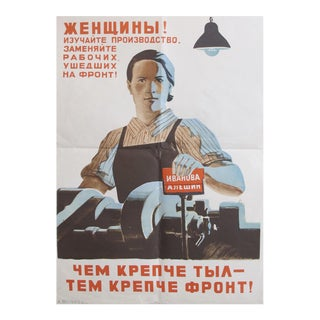 Russian WWII Political Poster, 1970 Reissue