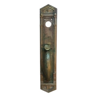 1927 Masonic Door Pull, Hinges & Lock - Set of 5