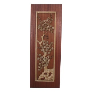 Mid-Century Modern Wall Sculpture, Cherry Blossoms