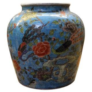Chinese Ceramic Turquoise Flower Pot