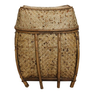 Large Decorative Asian Woven Basket