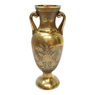 Vintage Hollywood Regency Brass Urn/Vase