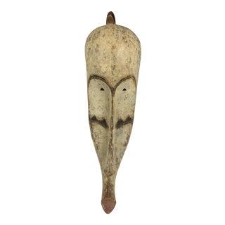 African Tribal Art Fang Mask