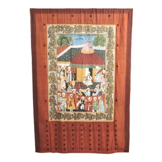 Fine Persian Silk Wall Hanging