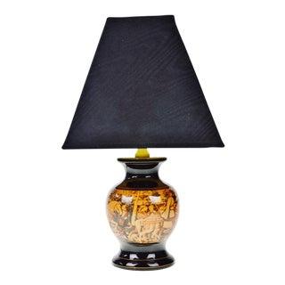 Vintage Decorative Table Lamp & Shade