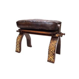 Brown Moroccan Leather Footstool