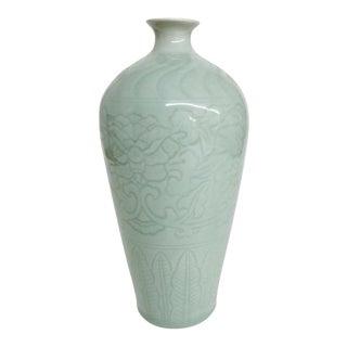 Vintage Forester II Celadon Vase