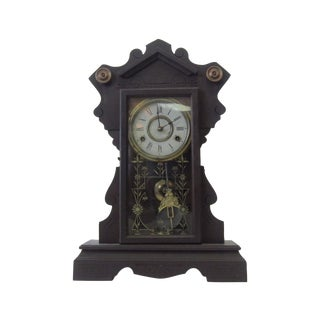 Vintage Ornate Mantel Clock