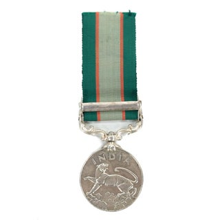 India General English Service Medal, George VI