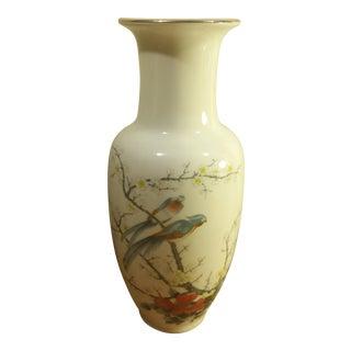 Jay Fine China Porcelain Vase
