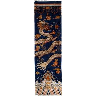 Vintage Silk Chinese Runner - 2′ × 7′1″