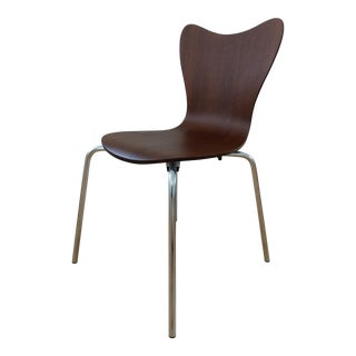 West Elm Scoop-Back Dining Chair